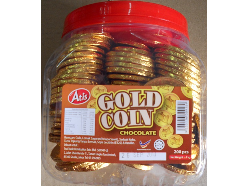 Atis Gold Coin