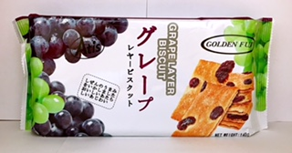 ATIS LAYER BISCUIT - GRAPE