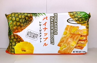ATIS LAYER BISCUIT - PINEAPPLE